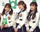 『BLOG of the year 2018』で優秀賞を受賞したNMB48(左から)谷川愛梨、川上礼奈、川上千尋 (C)ORICON NewS inc.