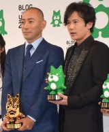 『BLOG of the year 2018』表彰式に出席した(左から)市川海老蔵、稲垣吾郎 (C)ORICON NewS inc.