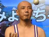 『とっとり芸人冬の陣〜めざせ!ふるさと大使〜』に登壇したみょーちゃん (C)ORICON NewS inc.