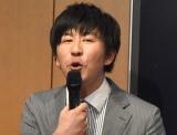 『とっとり芸人冬の陣〜めざせ!ふるさと大使〜』に登壇した (C)ORICON NewS inc.