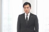 """徳重聡""""極悪政治家""""で月9出演"""