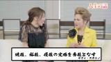 女性YouTuber・佐々木あさひと対談をするデヴィ夫人 (C)UUM