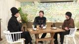 10日放送『ボクらの時代』に出演する(左から)リリー・フランキー、佐藤二朗、向井理 (C)フジテレビ