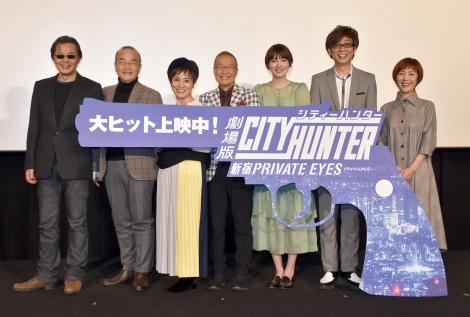 """【映画】神谷明『シティーハンター』の""""ルパン化""""に意欲「時々帰ってくるものになれば…」"""