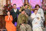 17日放送のバラエティー番組『行列のできる法律相談所』の模様(C)日本テレビ