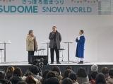 極寒の中、600人を超える観客が集まった(C)NHK
