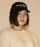 『21世紀の女の子』公開記念舞台あいさつに登壇した山戸結希監督 (C)ORICON NewS inc.