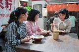 連続テレビ小説『まんぷく』第19週より。職場の同僚と豚骨ラーメンを食べる吉乃(深川麻衣)(C)NHK