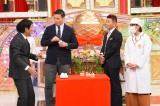11日放送の大型特番『今だから話します! 平成最後にアスリート初告白SP』の模様(C)日本テレビ