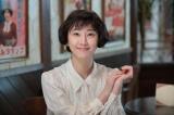 連続テレビ小説『まんぷく』ヒロイン・福子の親友・敏子を演じる松井玲奈(C)NHK