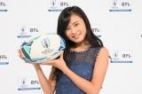 ラグビーワールドカップ2019日本大会の応援マネージャーに就任した小島瑠璃子 (C)日本テレビ