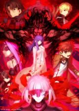 劇場版『Fate』第二章のキービジュアル (C)TYPE-MOON・ufotable・FSNPC