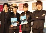 『SID ぴあ』発売記念イベントを開催したSID(左から)Shinji、マオ、明希、ゆうや (C)ORICON NewS inc.