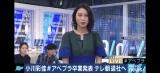 AbemaTV『AbemaPrime』で結婚&退社を生報告した小川彩佳アナ(C)AbemaTV