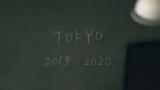 『TERRACE HOUSE TOKYO 2019-2020』5月から配信開始 (C)フジテレビ/ イースト・エンタテインメント