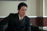 連続テレビ小説『まんぷく』世良勝夫役の桐谷健太(C)NHK