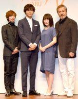 (左から)七五三掛龍也、薮宏太、北乃きい、今井清隆 (C)ORICON NewS inc.