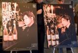 ガリットチュウ・福島善成 がGACKTをまねして撮ったポスター=焼酎『となりのおくさん』シリーズ販売開始記念イベント (C)ORICON NewS inc.