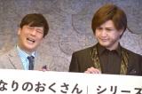 焼酎『となりのおくさん』シリーズ販売開始記念イベントに出席したガリットチュウ(左から)熊谷岳大、福島善成 (C)ORICON NewS inc.