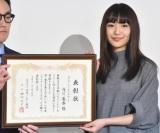 『ベストフンドシストアワード2018』で大賞を受賞した浅川梨奈 (C)ORICON NewS inc.