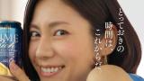 女優の松下奈緒、俳優の玉木宏が出演するアサヒビールの新ジャンル『クリアアサヒ プライムリッチ』の新CM