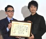 『ベストフンドシストアワード2018』で期待の新人賞2019を受賞した斎藤工 (C)ORICON NewS inc.
