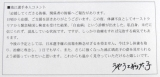 競泳・池江璃花子選手のコメント (C)ORICON NewS inc.
