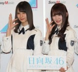 けやき坂46改め「日向坂46」(左から)小坂菜緒、加藤史帆 (C)ORICON NewS inc.