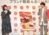 ガスト『ブランド戦略&新CM戦略披露会』の模様 (C)ORICON NewS inc.