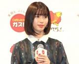 ガスト『ブランド戦略&新CM戦略披露会』に出席した白石聖 (C)ORICON NewS inc.