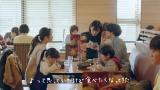 ご当地麺処「麺屋ガスト」フェアCMより