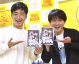 ツアーDVD『JARU JARU TOWER2018 ジャルジャルのたじゃら』発売記念イベントを開催したジャルジャルの(左から)後藤淳平、福徳秀介 (C)ORICON NewS inc.