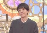 13日放送のバラエティー番組『1周回って知らない話』に出演する高橋一生 (C)日本テレビ