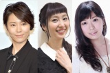 結婚を発表した声優の(左から)森なな子、戸松遥、宮本佳那子