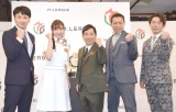 『Mリーグ』2018年度ファイナルシリーズ記者会見に出席した(左から)児嶋一哉、須田亜香里、田中裕二、はなわ、じゃい (C)ORICON NewS inc.