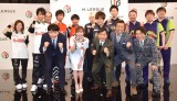 『Mリーグ』2018年度ファイナルシリーズ記者会見の様子