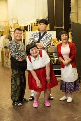 吉本新喜劇が『60周年公式スペシャルブック』を発売