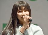 門脇実優菜=STU48 2ndシングル「風を待つ」発売イベント (C)ORICON NewS inc.