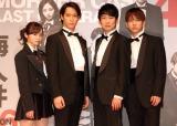 舞台『熱海殺人事件 LAST GENERATION46』制作発表会に出席した(左から)今泉佑唯、味方良介、石田明、佐藤友祐 (C)ORICON NewS inc.