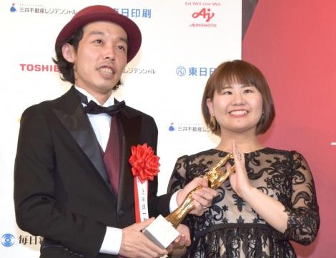 『第73回毎日映画コンクール』の表彰式に出席した(左から)上田慎一郎監督、ふくだみゆき監督 (C)ORICON NewS inc.