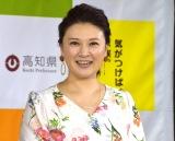 『高知家 おきゃくイベントin東京』に出席した島崎和歌子 (C)ORICON NewS inc.