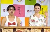 『高知家 おきゃくイベントin東京』に出席した(左から)ひょっこりはん、島崎和歌子 (C)ORICON NewS inc.