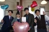 京都で撮影中の『刑事ゼロ』(左から)横山だいすけ、瀧本美織、沢村一樹、渡辺いっけい(C)テレビ朝日