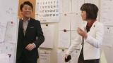 14日放送の『直撃!シンソウ坂上』の模様(C)フジテレビ