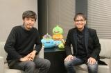 映画『ドラゴンクエスト ユア・ストーリー』の総監督を務める山崎貴氏(左)と監修を務める堀井雄二氏