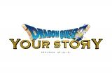 映画『ドラゴンクエスト ユア・ストーリー』ロゴ(C)2019「DRAGON QUEST YOUR STORY」製作委員会 (C)1992 ARMOR PROJECT/BIRD STUDIO/SPIKE CHUNSOFT/SQUARE ENIX All Rights Reserved.