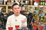 16日放送のバラエティー番組『人生最高レストラン』の模様(C)TBS