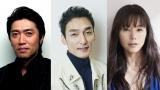舞台『家族のはなし PART1』に出演する(左から)池田成志、草なぎ剛、小西真奈美