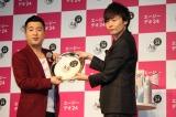 資生堂のデオドラントスプレー『「エージーデオ24」新商品発表会』に出席した和牛 (C)oricon ME inc.