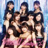 ふわふわ7thシングル「Viva!! Lucky4☆」ビジュアル盤